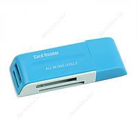 Кардридер Cardreader 4 в 1 USB в виде флешки, S181
