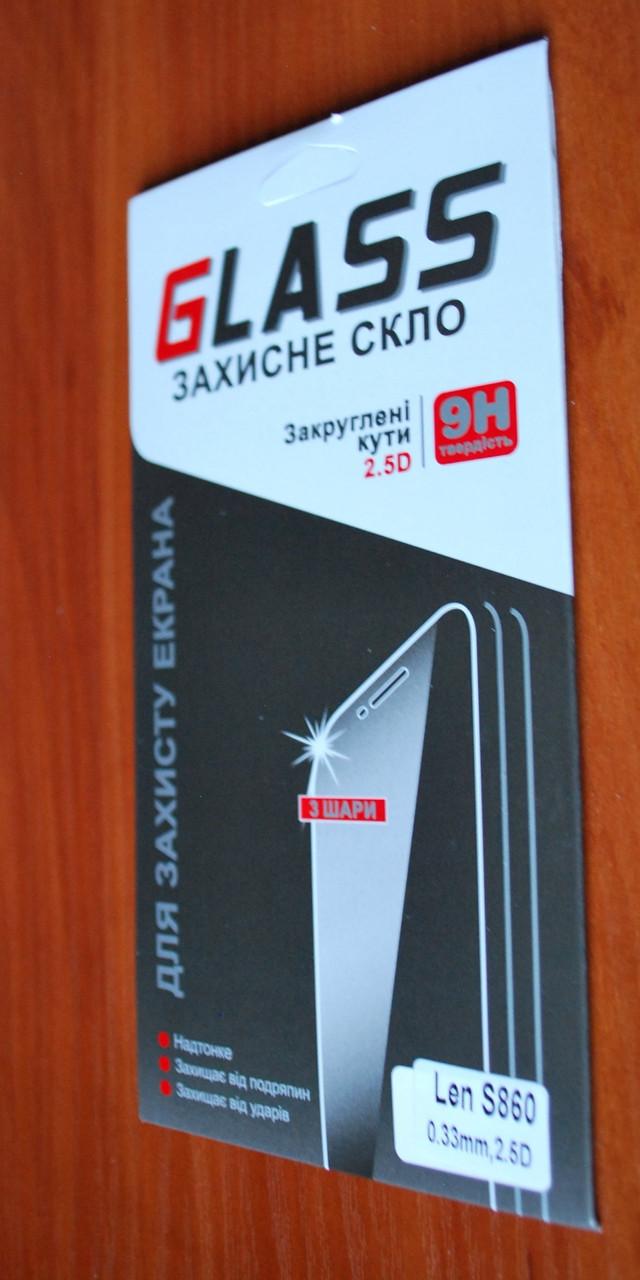 Защитное стекло для Lenovo S860, F785