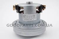 Двигатель (мотор) для пылесоса V1J-PH29 4681FI2486A 1800W LG