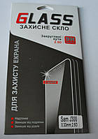 Защитное стекло для Samsung J3 J300, F768