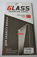 Защитное стекло для Asus Zenfone Go ZC500TG, F771