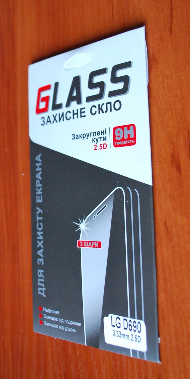 Защитное стекло для LG D690 G3, F782