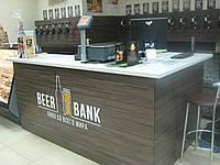 Мебель для баров и кафе Днепр