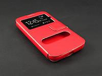Чехол книжка для Samsung Galaxy S4 I9500 красный