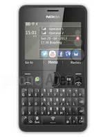 Защитная пленка Nokia Asha 210, 2шт