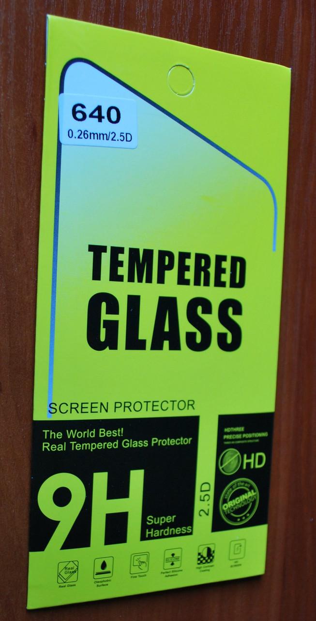 Защитное стекло для Microsoft Lumia 640, F755