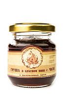 Соус натуральный груша в вине с чили к выдержанным сырам,110 г