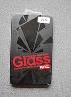 Защитное стекло для Samsung A5 0,33мм, F703