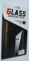 Защитное стекло для Sony M4 Agua E2312, F923