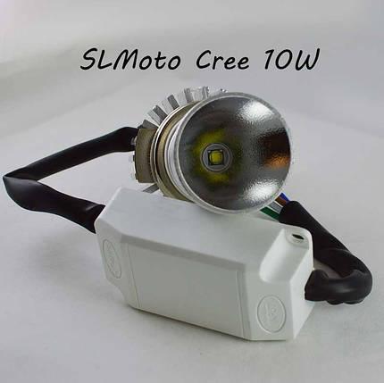 Светодиодная фара в мотоцикл 10W  560/1000 LUMEN в основной свет, фото 2