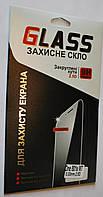 Защитное стекло для HTC One M7 801e, F799