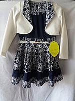 Платье детское с болеро 1502 98-128см
