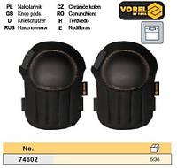наколенники защитные Польша VOREL-74602