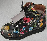 Детская обувь, подросток