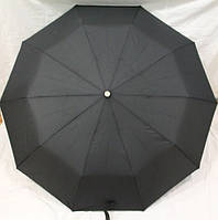 Черный мужской зонт