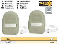 Наколенники защитные резиновые 2 штуки VOREL-74620