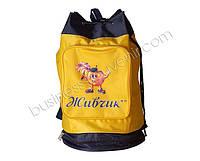 Рюкзак со шнуровкой и двумя внешними секциями