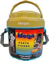 Изотермический контейнер для еды Mega 2,6л
