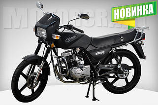 Запчасти для Soul Charger (ZS125A), (ZS150J)