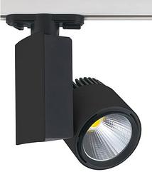 Трековый светильник HOROZ LED 40W 4200K( MADRID-40)