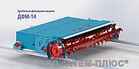 Дробильно-фрезерная машина ДФМ-14