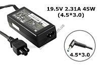 Блок питания для ноутбука HP 19.5v 2.31a 45w (4.5/3.0) HP 250 G4, 256 G3, 256 G4