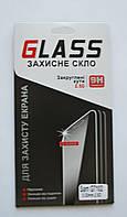 Защитное стекло Samsung Grand 2 G7102 G7106, F757