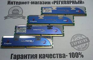 Скоростная ОЗУ Kingston HyperX DDR2 1Gb PC2-8500U 1066MHz