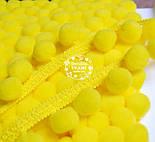 Тесьма с помпонами 20 мм жёлтого цвета (Польша), фото 3