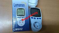 Энергометр Lemanso (измеритель мощности, ваттметр) LM602 LM669