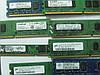 АКЦИЯ! Память DDR2 2Gb PC2-6400 INTEL+AMD Гарантия