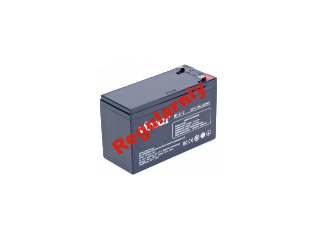 Аккумулятор Vimar 12В 7,5Ач для UPS (ББП)