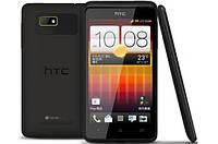 Защитное стекло 0,33мм 9H для HTC Desire 326