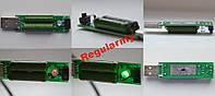 Нагрузочное сопротивление USB 1A / 2A