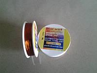 Проволока для бижутерии медная  0,37 мм  Spark Beads