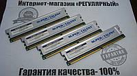Качественная память SUPER DDR 1Gb PC-3200 400MHz INTEL+AMD ОЗУ Гарантия