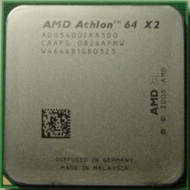 Процессор AMD Athlon 64 X2 5400+ Socket AM2