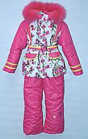 Зимний комбинезон тройка для девочки 1-5 лет Yongwan розовый