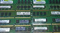 ОЗУ Модуль памяти DDR2 1Gb PC2-5300U Гарантия!