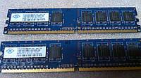 Модуль памяти DDR2 512Mb 800MHz INTEL+AMD