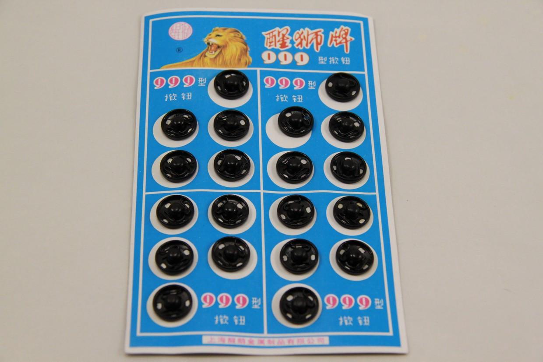 Кнопка пришивная 12 мм черная (средняя)