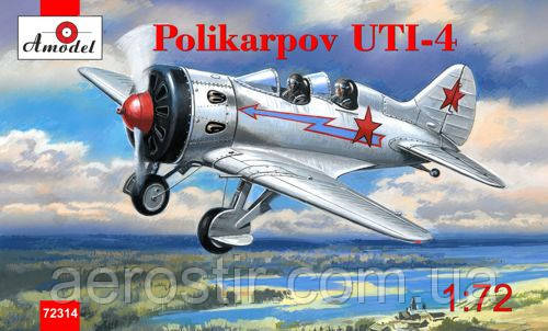 Polikarpov UTI-4 1/72 Amodel 72314