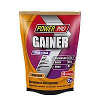 Гейнер Power Pro GAINER (30% белка) 2 кг.