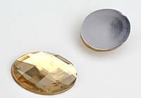 Камень клеевой овальный 13*18 мм коричневый