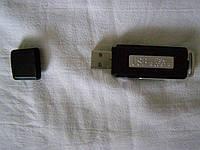 Флешка-диктофон USB на 8 гигабайт.Новая!НАЛОЖКОЙ НЕ ВЫСЫЛАЮ!!!