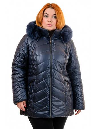 """Женская зимняя куртка """"ЛУИЗА"""" Разные цвета"""