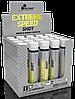 Olimp Extreme Speed Shot 20x25ml