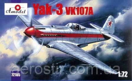 Истребитель ЯК-3 1/72 AMODEL 72105