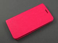 Чехол книжка для Lenovo S90 красная