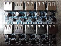 Повышающий преобразователь DC-DC 0.9-5в